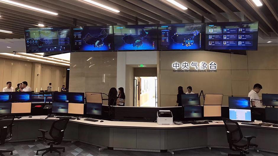 中央气象台控制台定制项目