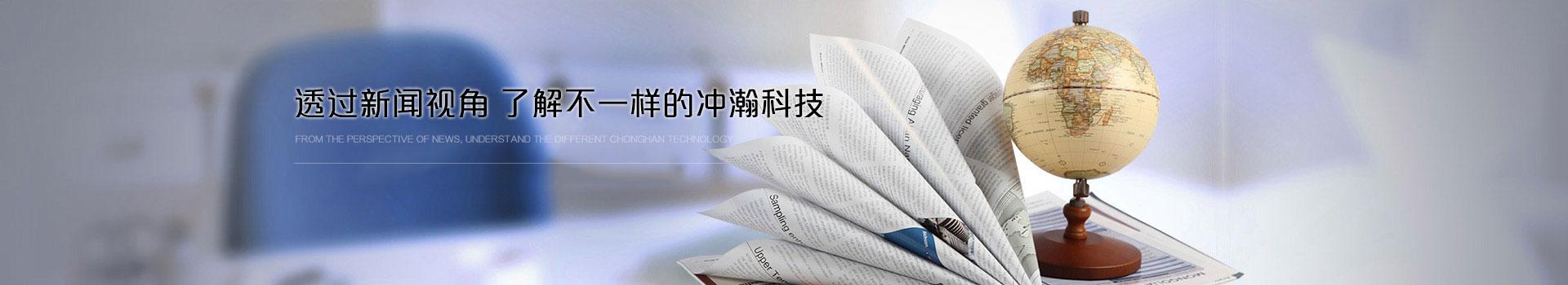 tou过视角 了解bu一yang的九zhouwang科技
